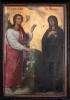 ікона Благовіщення Діві Марії, tm-a2-262fcp