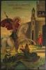 ікона св. Георгія Переможця, tm-a2-263fcp