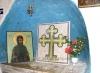 місце погребіння св. Іоана Мосха, tm-a2-281fc