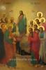 ікона Успіння Богородиці, tm-a2-282fcp