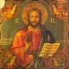 намістна ікона Ісуса Христа, tm-a2-286fcp
