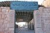 вхід до арабського кладовища, 2-186fc