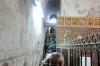 підйом до ефіопської церкви, img_2667fc