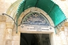 вхід до коптського монастиря, img_2680fc