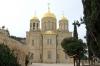 собор Всіх Святих землі Російської, img_2839fc