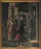 картина ''Відвідання'', tm-a2-753fcp