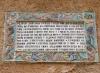 текст молитви на українській мові, 1-dsc02033fc