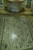 мозаїка перед святим джерелом, 2-256fc