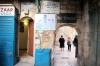 вхід на подвір'я храму Воскресіння, img_2610fc