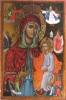 ікона Божої Матері, tm-a2-571fcp