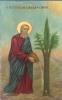 Лот поливає дерево, img_3002fcp