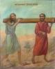 дерево використовують для Хреста, img_3005fcp