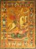 ікона св. Георгія, tm-a2-948fcp
