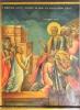 ікона Ап. Петра, tm-a2-958fcp