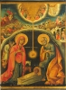 ікона Святе Сімейство, tm-a2-959fcp