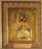 ікона ''Споручниця грішних'', tm-a2-867fcp