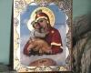 ікона Божої Матері, tm-a2-879fc