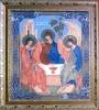 Свята Трійця, img_3264fcp