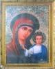 ікона Божої матері, img_3265fcp