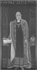 Австрійський імператор Франц-Йосиф І Габсбург