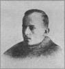 Поштова листівка зі світлини Вільгельма Габсбурга, 1918 p.