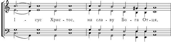 """""""Єдин свят"""" (КПЛ) --- """"Село"""" (ч.2)"""