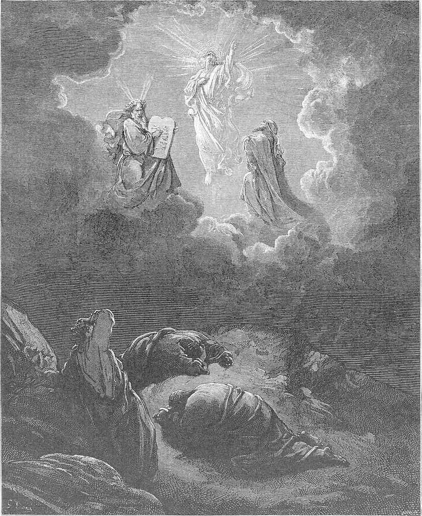 Доре Богоявлення