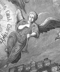 Диски -- брошура -- ангел із сурмою