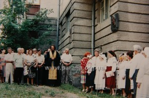 Відкриття дошки Борису Антоненку-Давидовичу, 1996 р.