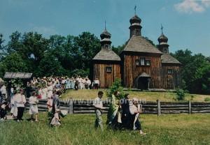 Трійця хресний хід до церкви св.Параскеви П'ятниці.