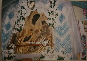 Тростянецька чудотворна ікона Божої Матері, під час тієїж прощі.
