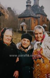 Наші парафіянки  з гостею з села Дорогинка.