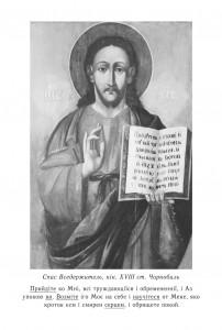 «Якою мовою» (обкладинка, с.2)