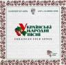 Камерний хор «Київ»