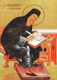 Преподобний Никодим Святогорець