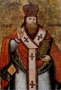 Святий отець Василій Великий