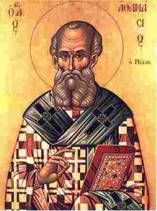Святий Афанасій Великий