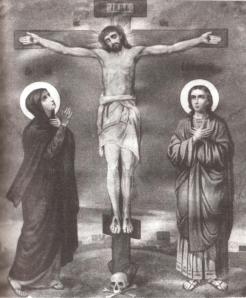 Розп'яття Господа Ісуса Христа