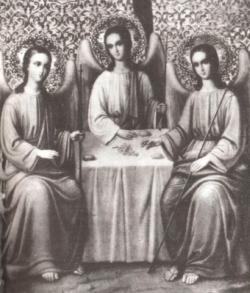 Пресвятая Тройця