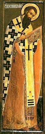 св. Василь Великий