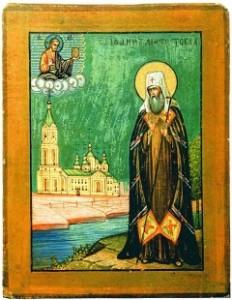 Свт. Іоанн (Максимович), митр. Тобольський і всієї Сибіру. Ікона. Нач. ХХ ст. (ГИМ)