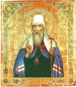 Свт. Іоанн (Максимович), митр. Тобольський і всієї Сибіру. Ікона. Нач. ХХ ст. (СОКМО)