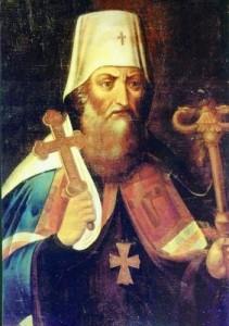 Свт. Іоанн (Максимович), митр. Тобольський і всієї Сибіру. Портрет. 1849 Худож. І. Козлов (ТГІАМЗ)