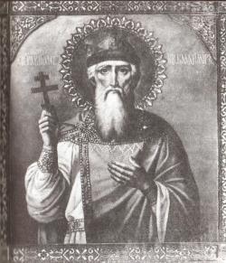 Святий рівноапостольний князь Володимир