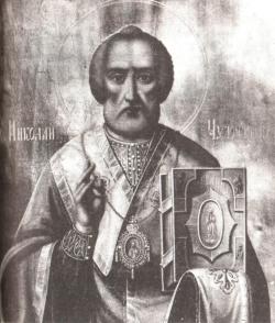 Святий Николай