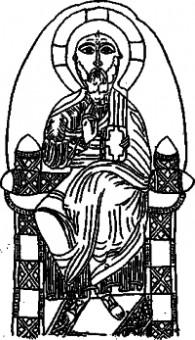 Рисунок 9. Христос на троні. XIII ст.