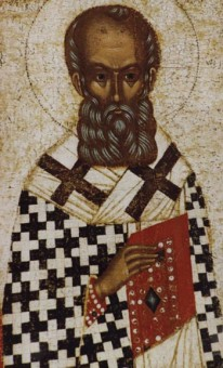 Святитель Григорій Богослов