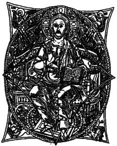Рисунок 10. Спасу силах. XVI ст.