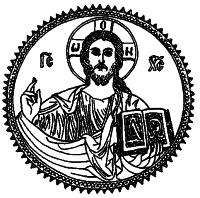 Ісус Христос
