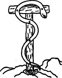 Рисунок 2. Мідяний змій Мойсея (Чис. 21, 9; Йова 3, 15)